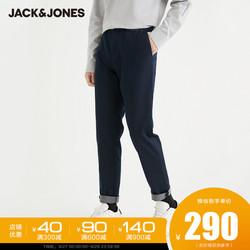 【D】杰克琼斯秋季男士商务休闲纯色百搭修身休闲裤220414014