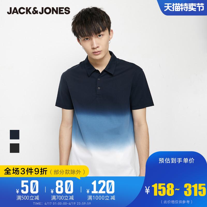 杰克琼斯春夏男士装POLO-SHIRT渐变商务休闲纯棉短袖半翻领T恤衫