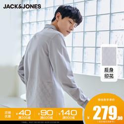 【D】杰克琼斯秋新款商务休闲百搭暗纹老花高级感合体长袖衬衫衣