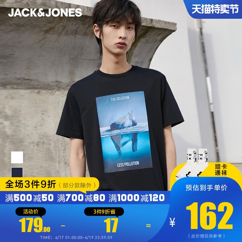 JackJones杰克琼斯21春夏新款男士潮流海洋环保主题印花短袖T恤衫