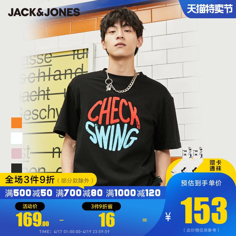 JackJones杰克琼斯春季新款男情侣多色百搭休闲字母潮流短袖T恤衫