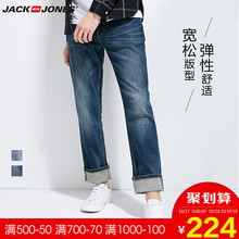 JackJones men 2019 spring and autumn new style elastic loose loose large size straight jeans