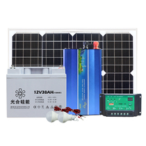 Photosynthetic complete solar power generation system 300W output Battery Board home field Lighting electric fan computer