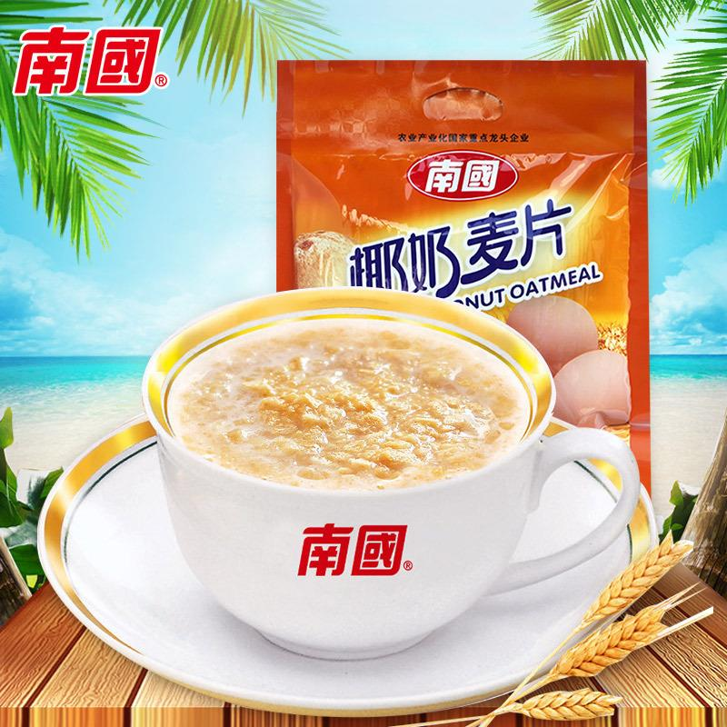 海南特产饮品椰奶麦片560g克20小包咖啡冲饮椰奶麦香浓郁早餐