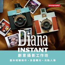 复古Lomo相机 Diana instant square 方形戴安娜拍立得一次成像图片