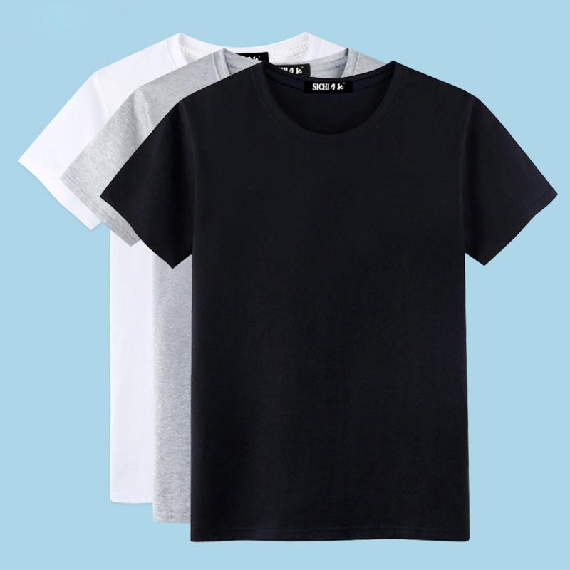 短袖男纯棉素色纯白纯黑色全白t恤(用79元券)