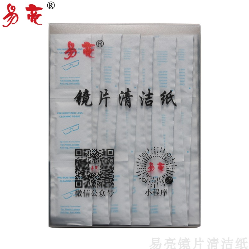 German technology easy bright glasses paper lens cloth mobile phone flat screen cleaning wipes disposable quick dry lens paper