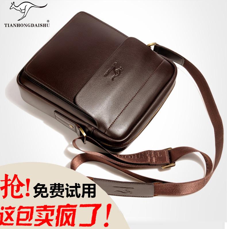Кожаные сумки Артикул 579354959688
