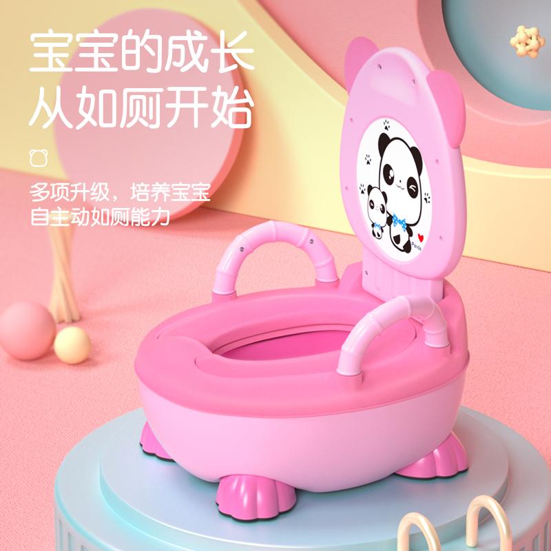 儿童马桶坐便器男宝宝便盆女1-6岁卡通婴儿座便器小孩尿盆抽屉式