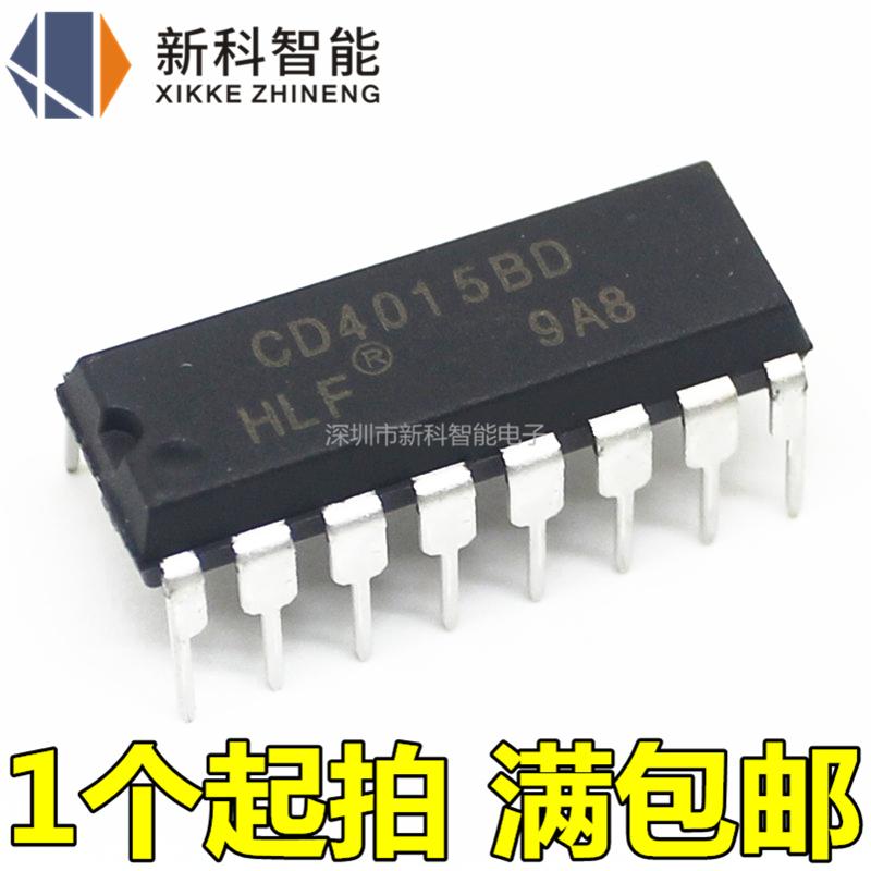 新型の国産CD 4015 BD DIP-16直挿し標準シフトレジスタはCD 4015 BEに取って代わることができます。