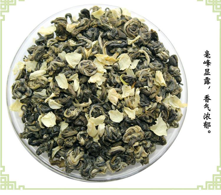 茉莉花茶2019新茶浓香型玉螺王曲茶500克特级玉螺飘白雪福建福州