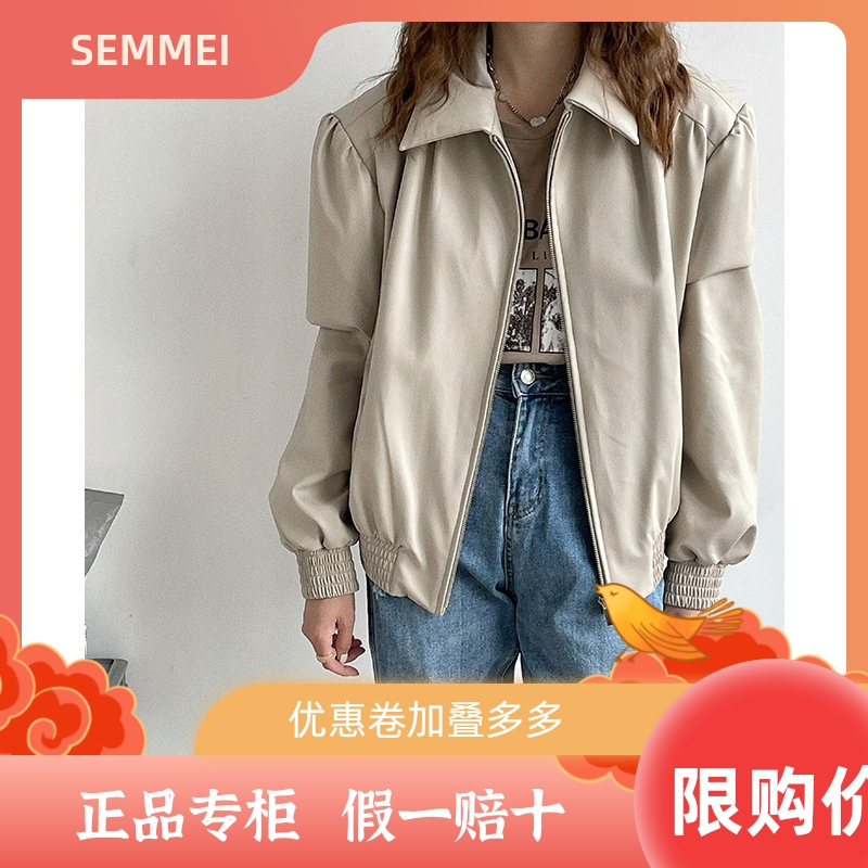 Autumn and winter 2021 fashionable temperament Korean womens wear long sleeve Lapel loose small suit leather coat women