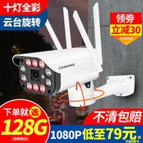 家用商用高清防水摄像头供电POE网络监控摄像机C5T海康威视萤石
