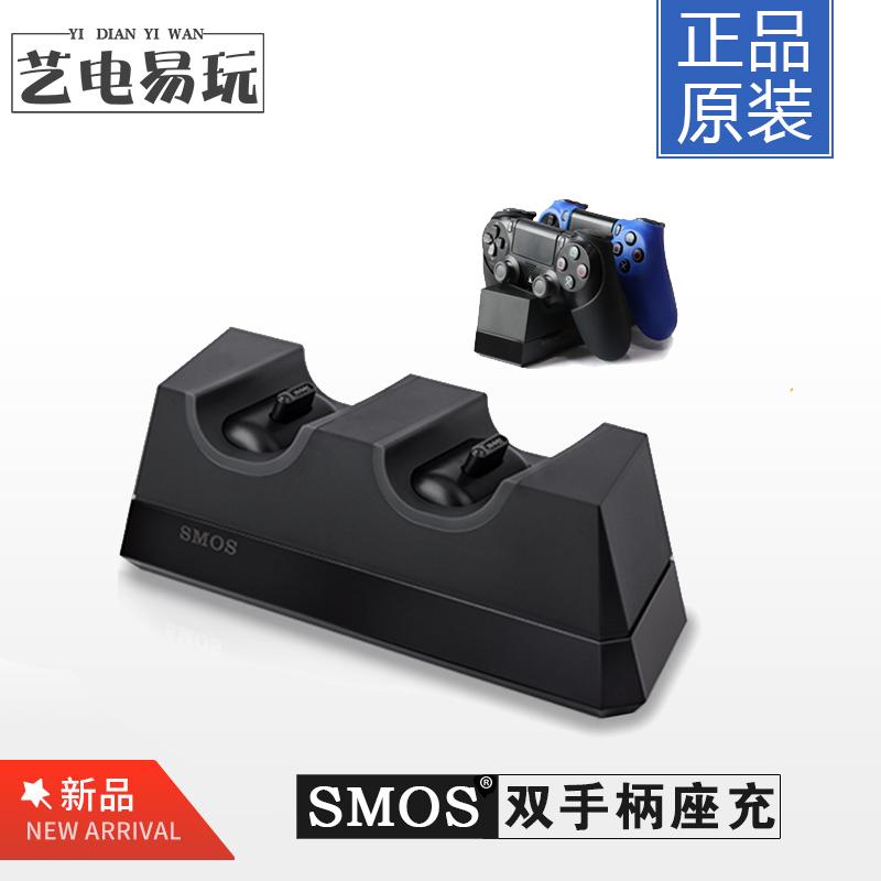 Ps4 обрабатывать зарядное устройство двойной заряд зарядное устройство монтаж Slim Pro SMOS отдел руб ученый официальный оригинал