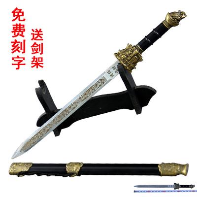 龙泉山海不锈钢刀剑防身刀镇宅宝剑冷兵器摆件短剑户外道具未开刃