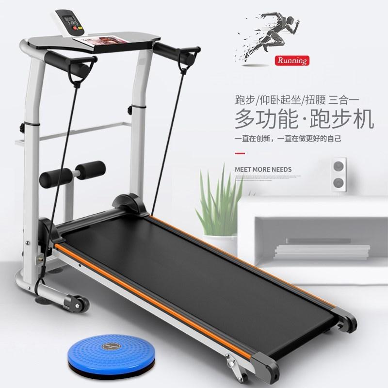。健身器材家用款迷你机械跑步机 小型走步机静音折叠加长简