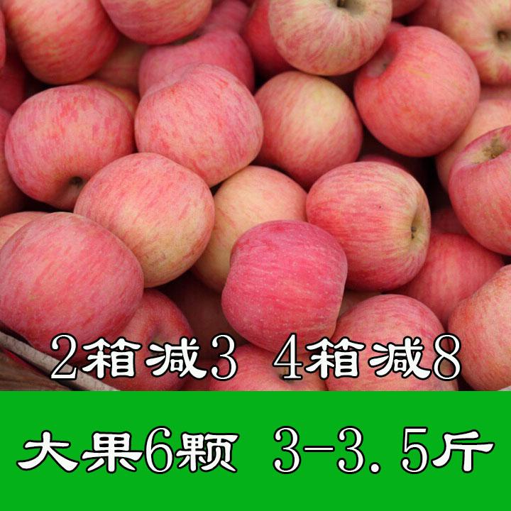 杜海轩 烟台红富士苹果 脆甜多汁霜降后采摘 成熟期长 大果6颗