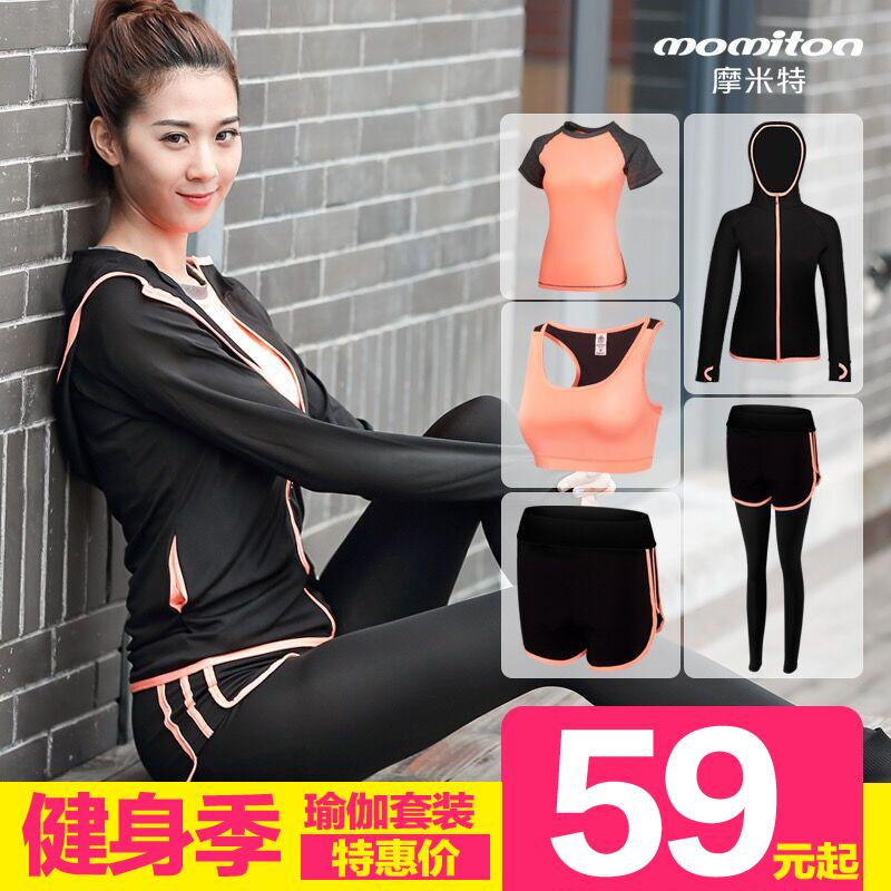 瑜伽服女春秋季外套大码宽松速干上衣晨跑专业健身服跑步运动套装
