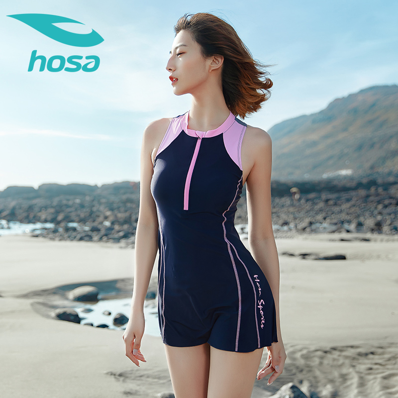 Haosha with breast cushion spring and summer hot swimsuit womens sexy conservative skirt swimsuit covers the belly, shows thin and small chest, gathers large size