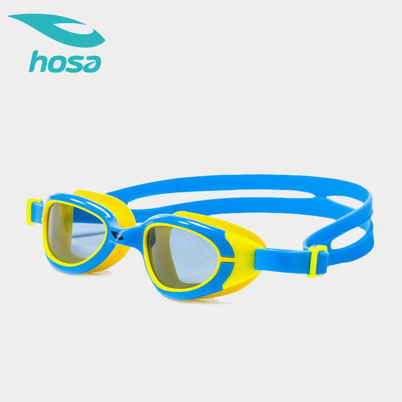 浩沙儿童泳镜防水防雾高清游泳眼镜大框男童女童专业游泳眼镜(非品牌)