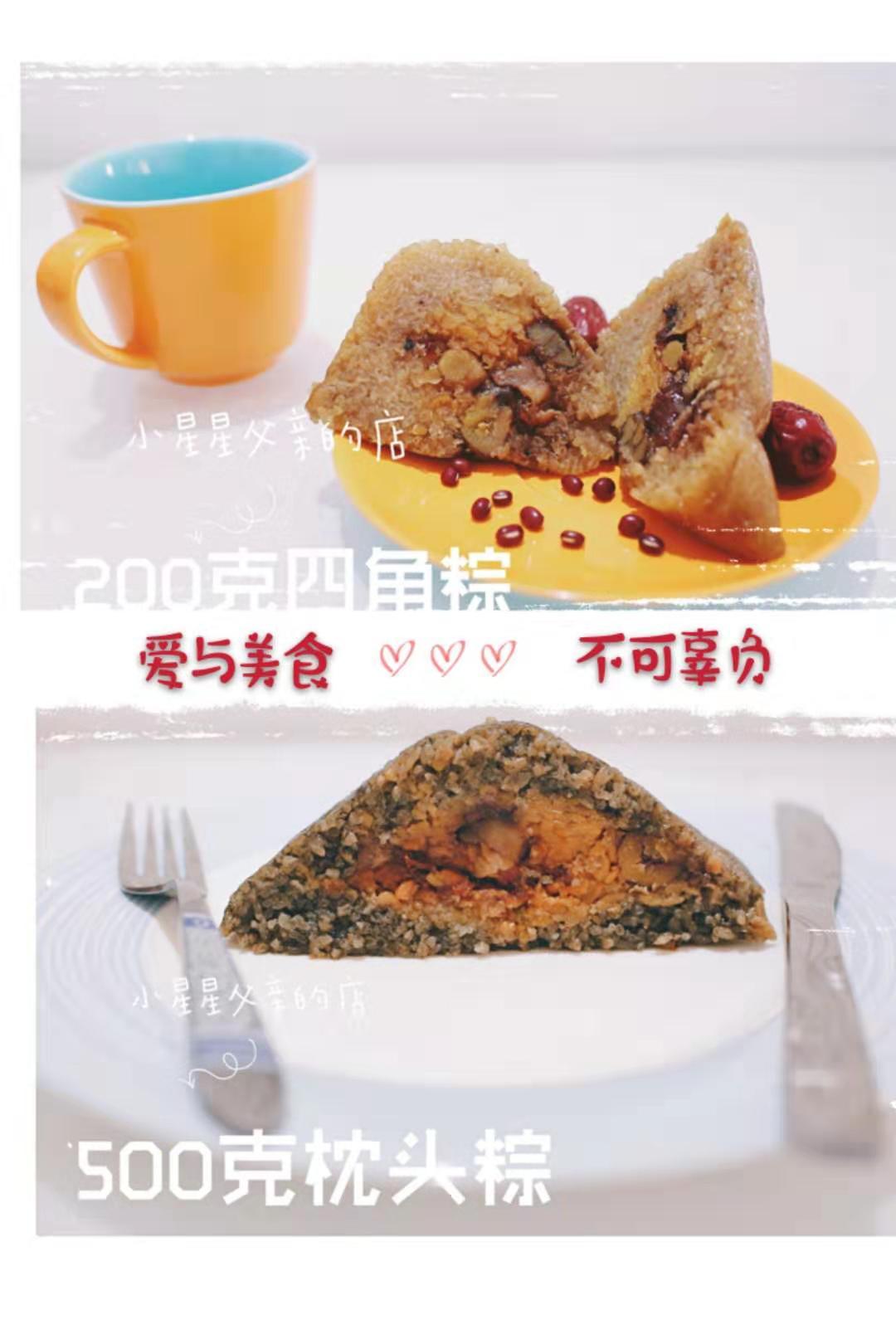 Dragon Boat Festival Zongye zongzi 2 Pack Hechi mung bean chestnut pork zonghuang Zong black brown 200g pure manual full package mail
