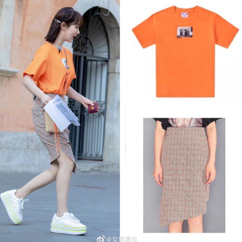 中餐厅3杨紫同款橘橙色印花半身裙(用1元券)