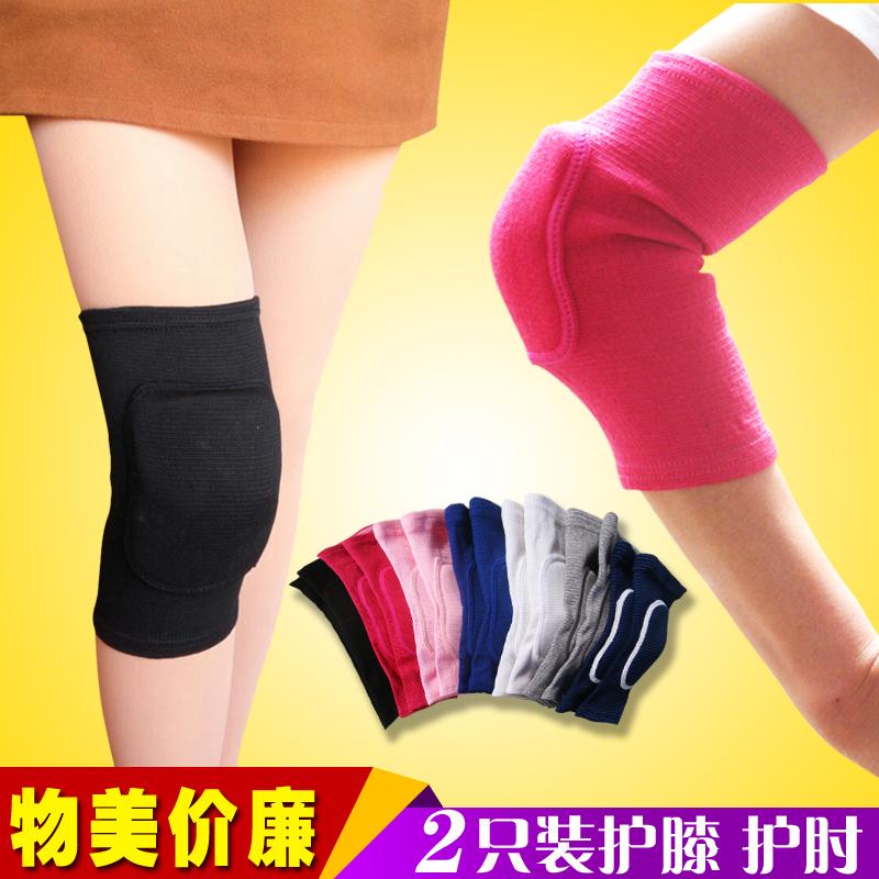 Движение kneepad танец губка колено защитное снаряжение футбол танцы катание на коньках становиться на колени земля сгущаться ребенок мужской и женщины взрослый уход локоть