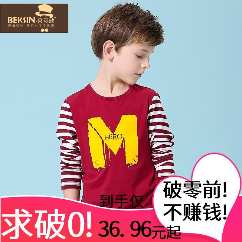 贝可欣8718 男童长袖T恤字母 控价最低限价59【包邮除偏远地区】