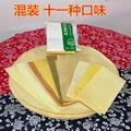 山东大煎饼沂蒙煎饼纯手工玉米小麦米粗杂粮煎饼无糖混装临沂特产