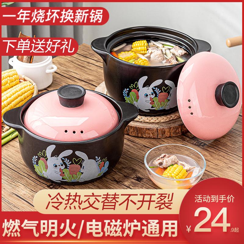 炖锅家用燃气陶瓷煲汤锅明火电磁炉
