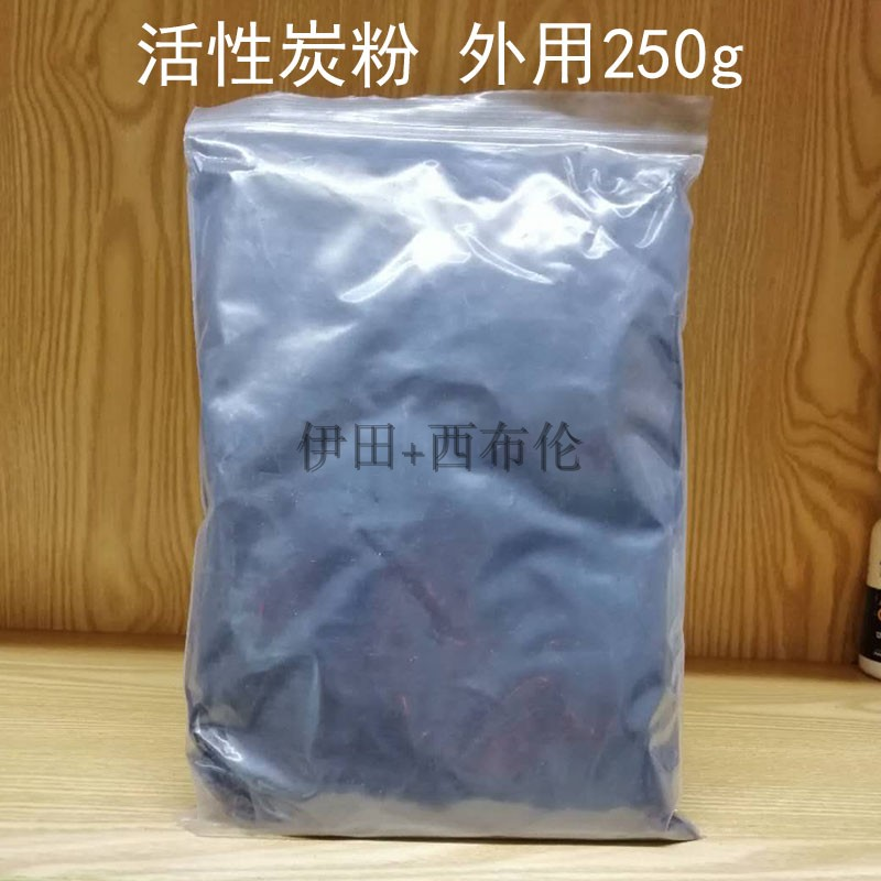Активированный уголь Артикул 534804532471