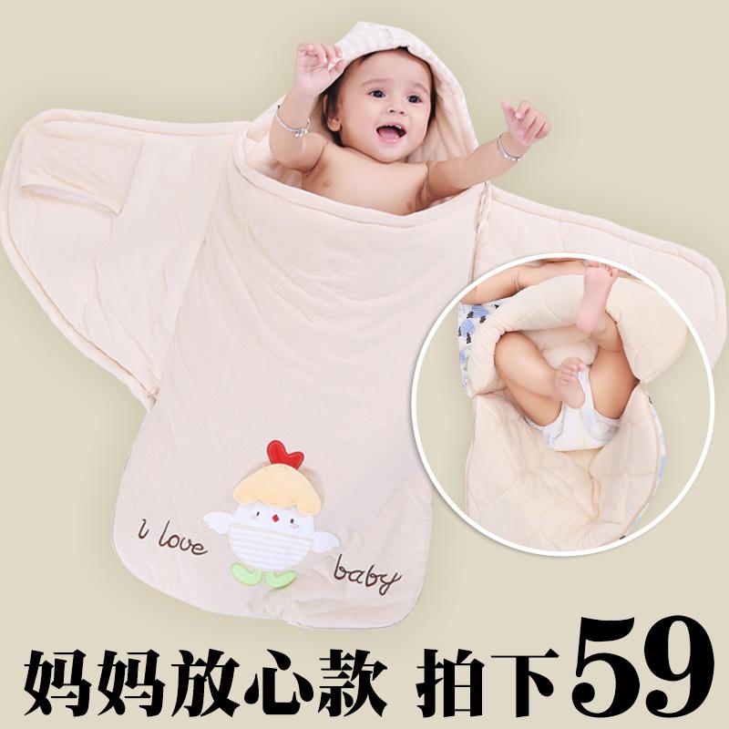 婴儿抱被宝宝包被新生儿春秋冬款纯棉加厚保暖外出冬季初生儿用品