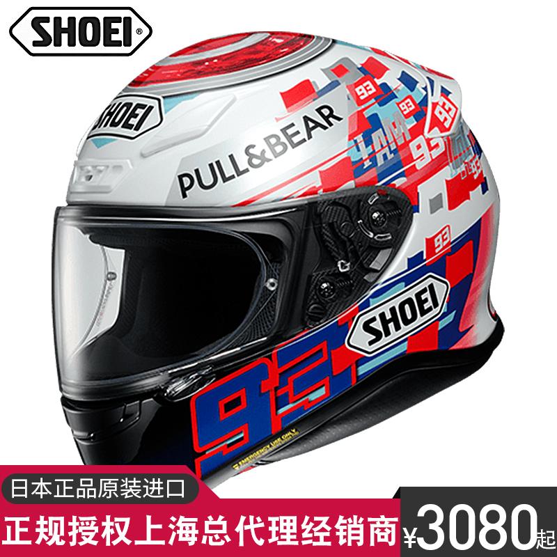 车迷辰日本SHOEI Z7摩托车头盔男马奎斯防雾全盔赛车跑盔夏季男女