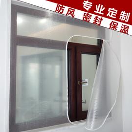 保暖窗帘冬季窗户透明防风密封保温膜加厚塑料布卧室阳台防寒门帘