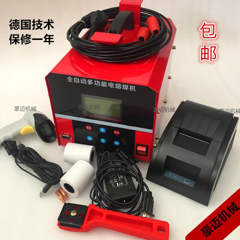 [电熔焊机PE燃气管道对焊机钢丝网骨架复合管] полностью автоматическая [焊接机pe电熔机]