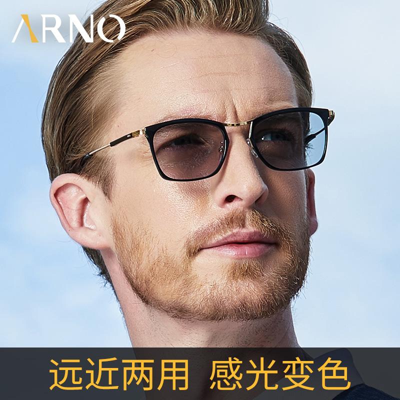 感光变色远近两用高清智能自动变焦老花镜男高清双光老人眼镜超轻