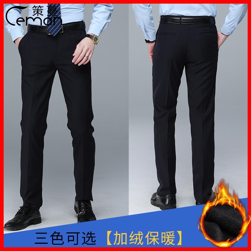 策蔓冬季男西裤宽松西服裤男士加绒商务休闲潮流西装裤直筒职业裤
