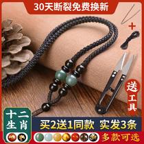 手工编织项链绳玉佩吊坠挂绳男女士挂脖和田玉挂件绳玉器挂坠绳子