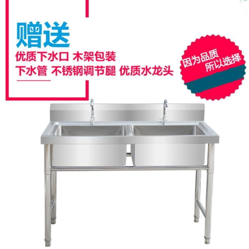 落地商用厨房水槽双槽排水管加厚水池不锈钢洗碗槽家用洗碗台通用