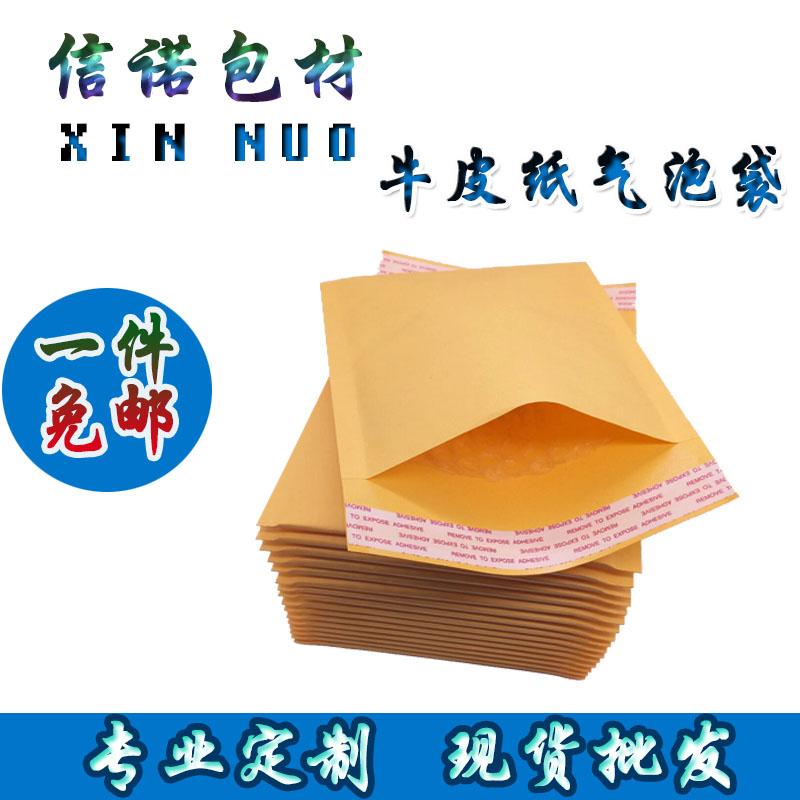 FCL кожаный Бумажная сумка для конвертов с пузырьками пакет мешковина товар в наличии Сумка для маскировки оболочки телефона