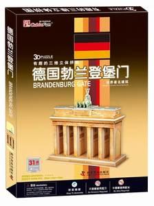 德国勃兰登堡门 书 9787110081198 科学普及出版社儿童读物RR正版书籍
