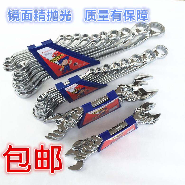Бесплатная доставка по китаю Открытый концевой ключ перчатки Слива расцветает вручную панель Ручной набор