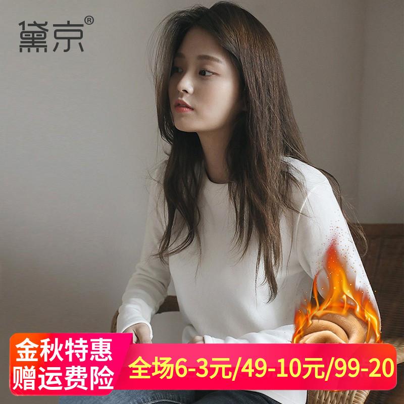 长袖纯棉2020秋冬新款韩版打底衫