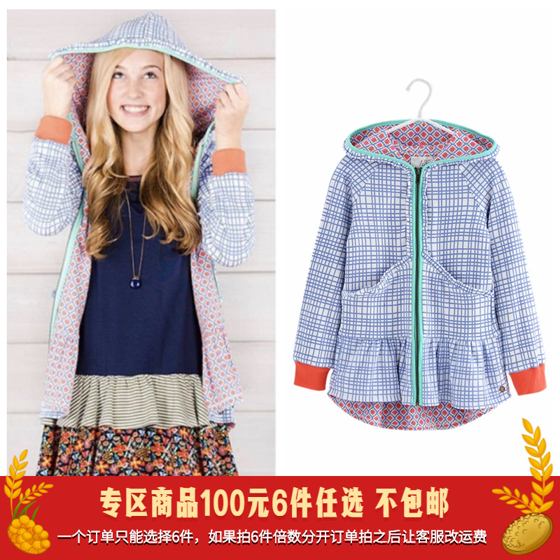 8-year-old childrens cotton jacket spring New Girls Hooded windbreaker childrens casual top zipper cardigan