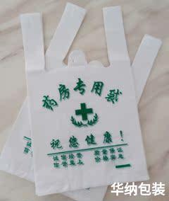 大药房诊所医院中西药品现货塑料袋