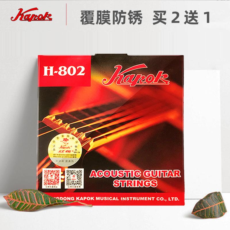 Аксессуары для гитар Артикул 567918876462