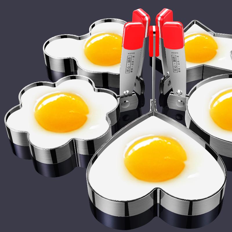 316不锈钢煎蛋模具神器煎蛋器模型荷包蛋爱心形煎鸡蛋磨具饭团diy
