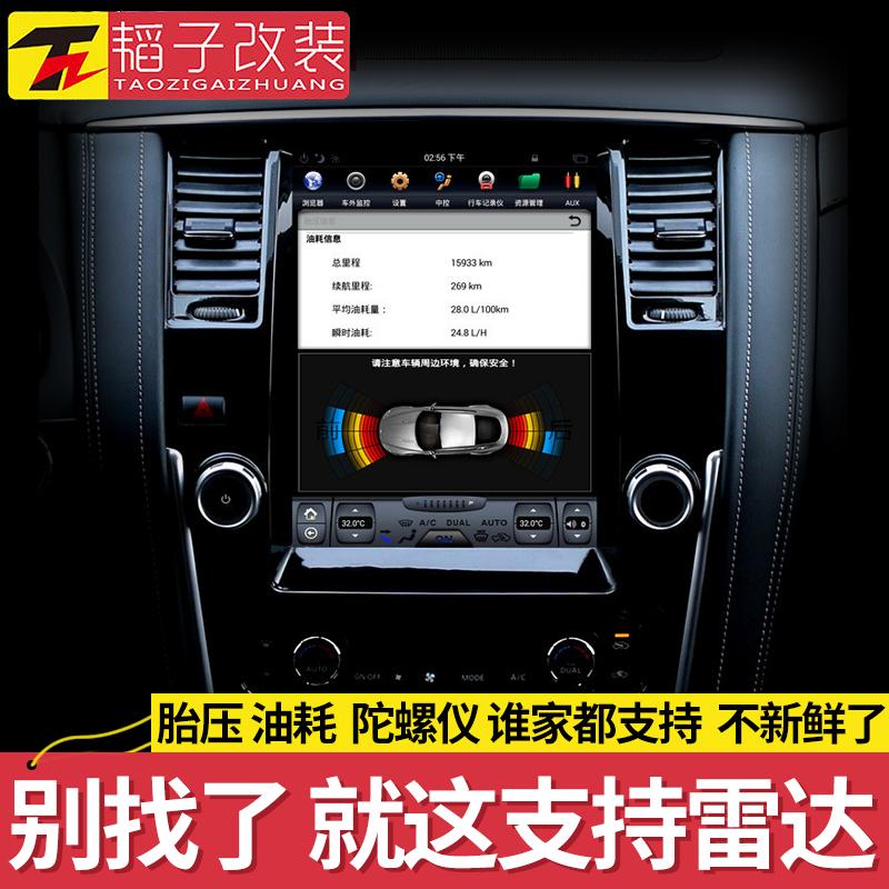 拓道/途乐大屏导航中控竖屏屏幕10.2寸Y62智能车机XE/SE/韬子改装