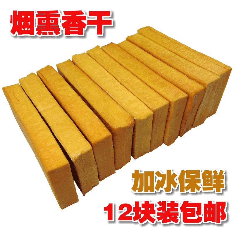 湖南特产柴火烟熏香干正宗白溪农家自制散装手磨豆腐纯手工豆腐干