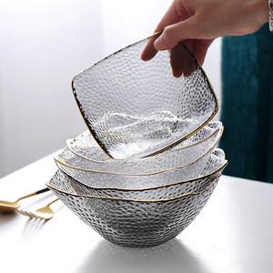耐热玻璃碗水果捞沙拉家用甜品透明日式金边水晶大号创意个性餐具